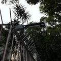 Câmera Externa Residência Tijuca