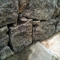 impermeabilização e construçao de muro de pedra