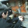 Manutenção elétrica- instalação de DPS