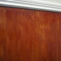 Novo efeito madeira