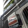 Nossa placa em um dos prédios