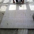 Placa de piso em marmore