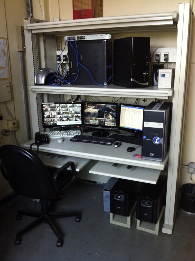 Central de monitoramento de câmeras.