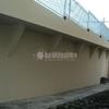 Construção de edificio institucional