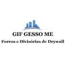 Gif Gesso - Me