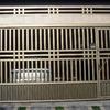Instalar Guarda Corpo de Alumínio 40m
