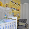 Quarto bebê cinza e amarelo