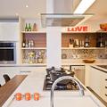 Residência Leblon - Cozinha Gourmet