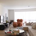 Sala de estar e decoração