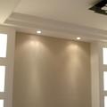 Sanca Fechada e Colunas em Drywall Iluminadas