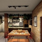 Área Gourmet Residencial em São Paulo
