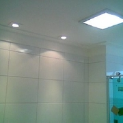 Imov Construtora - Iluminação