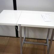 Mesa articulada