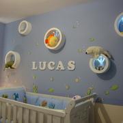 Quarto do bebê Lucas