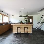 renovar o piso da cozinha sem fazer obras
