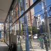 Revestir fachada com monocapa