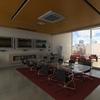 Projeto de Interiores - Sala de Reunião