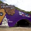 Reveillon 2015 - Rio de Janeiro - Túnel Rio Sul