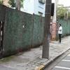 Construção de muro e piso calçada
