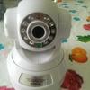 Configurar camera ip com wifi