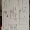 Realizar Reforma de casa 87 m² no condomínio vintage clube em jundiaí.