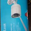 Instalar Câmeras De Segurança Em Residência