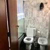 Realizar Reforma De Banheiro
