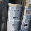 Reformar fachada sobrado